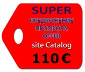"""ΣΟΎΠΕΡ Προσφορά! Για 110 € - το site """"Κατάλογος Επαγγελματική"""" σε έναν subdomain"""