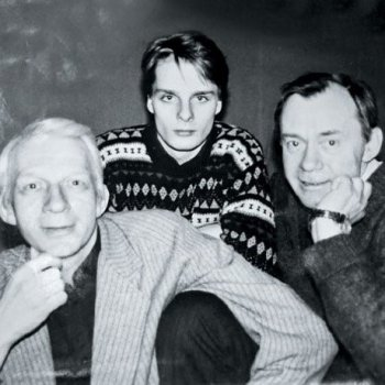Владимир и Валерий Носики